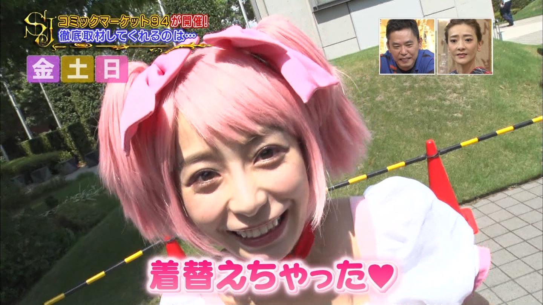 【画像】宇垣美里アナがまどかのコスプレした結果www