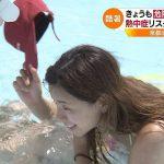 【画像】爆乳ギャル、ヨレヨレの水着でプールに来てしまう