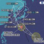 【画像】技の19号と力の20号。ダブル台風が接近中