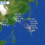 【速報】発生した台風19号、とんでもない勢力に とりあえず950hPaまで発達 もちろん本州直撃コース