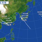 【悲報】台風15号、16号、17号、同時発生