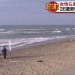 【悲報】波にさらわれた18歳と19歳の女性2人を助けようとした36歳男性溺死 女性2人は別で救助されて無事