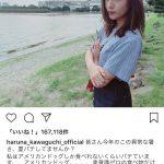 【悲報】川口春奈、夏バテでアメリカンドッグしか食べられなくなる