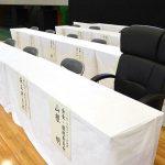 【画像】ボクシング山根会長の椅子が開示される