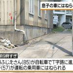 【悲報】ムッスコ(57)、パッパの葬式直前にマッマを轢く