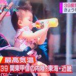 【画像】赤ちゃん「喉乾いたンゴオオオ」マッマ「はいどうぞ」