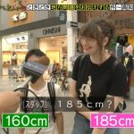 【画像】身長160cmの男と身長185cmの女性のカップルが話題にwww