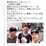 【画像】藤井聡太(16)が同い年の黒髪JKからガチモテと判明