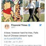 【悲報】中国、「プーと大人になった僕」を上映禁止 習近平氏がプーに似てるのが原因か