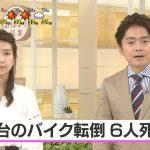 【朗報】奈良県でバイクのバカ集団が転倒し6人心肺停止