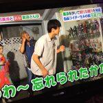 【悲報】竹内涼真「仮面ライダードライブ・・・?」