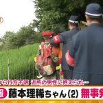 【朗報】行方不明の2歳児、見つかる