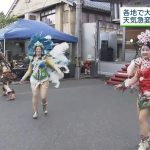 【画像】NHKでエチエチJSのサンバコスが放映されるww