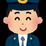 【悲報】泥酔した女を介抱した駅員が女に「レイプされた!」と言われ逮捕。釈放されるもクビ
