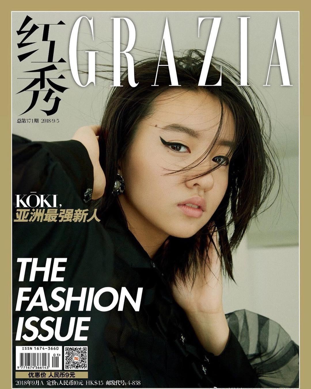 キムタク次女・Koki,、中国人気雑誌の表紙に登場し「アジア最強新人」と紹介される 所詮アジアレベル