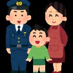 【事案】警察官、女子生徒に不審者として通報される