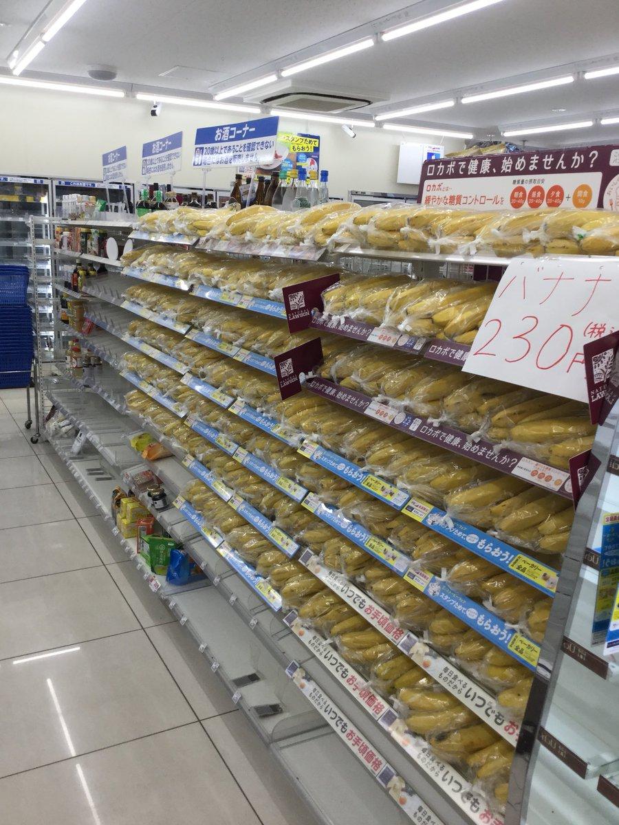 【朗報】北海道の物流機能、もう回復してしまう