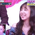 【画像】元AKB48板野友美の妹