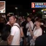 【画像】TBSで盛大に放送事故wwwwww