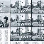 【動画】吉澤ひとみ轢き逃げの瞬間www