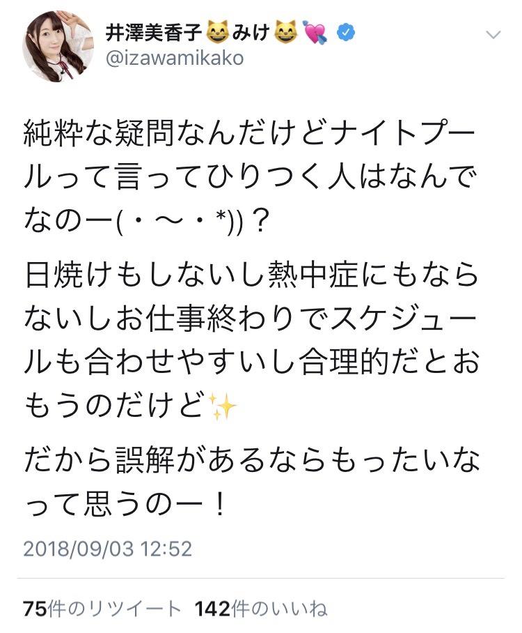 仙道敦子 吉田栄作 ドラマ