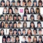 【画像】「女子高生ミスコン2018」ファイナリスト8名が決定