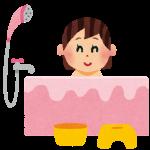 【兵庫】風呂の湯量で父と娘が殴り合い暴行容疑で両方逮捕 なお父親は警官