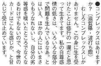 TBS宇垣美里アナ「むしろコンプレックスしかありません。」