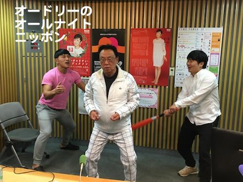 オードリー若林「梅沢富美男はめちゃくちゃ格好いい、あんなおじさんになりたい」