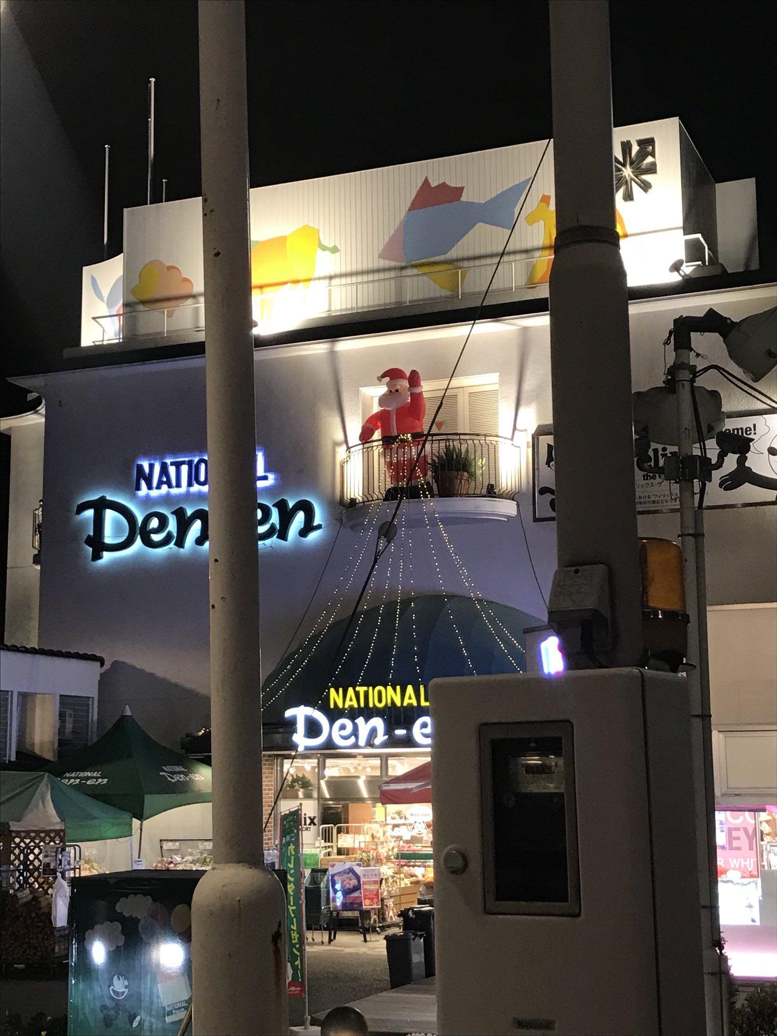 【画像】これが都内に2店舗しかない超高級スーパー