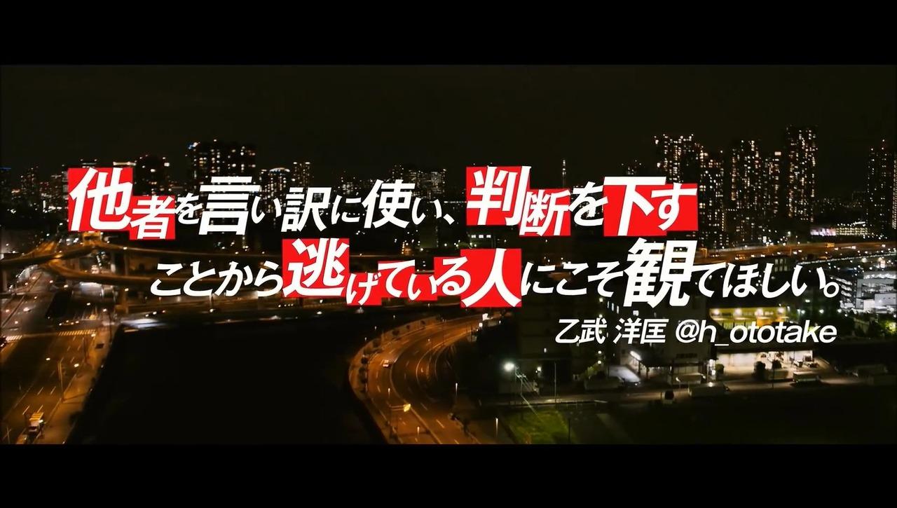 【炎上狙い】映画「響-HIBIKI-」コメント入り予告編の人選がヤバイwww