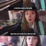 【悲報】韓国の大女優カン・ウンビ「大阪で痴漢され怖かった」「日本は痴漢大国」