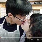 【動画】福原愛ちゃん、中国の番組でキス連発 エッッッッ!!