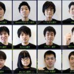 【画像】ぷよぷよのプロゲーマーが公開される