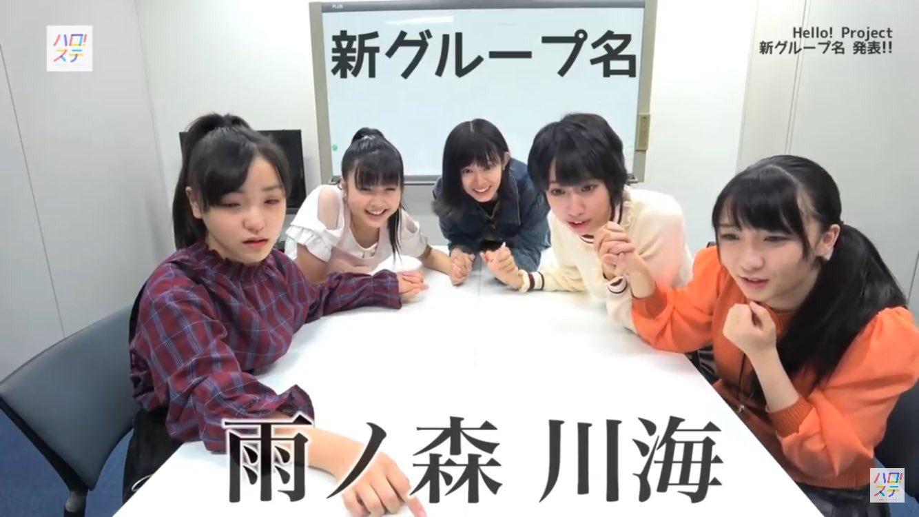 【悲報】新人アイドル、とんでもないグループ名をつけられてしまう