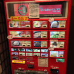 【画像】一蘭の食券機のワクワク感www