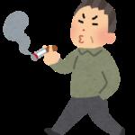 喫煙者、条例で禁煙なのに喫煙し、「ふざけるな」「殺すぞ」と巡回員を脅し過料を払わずに立ち去る