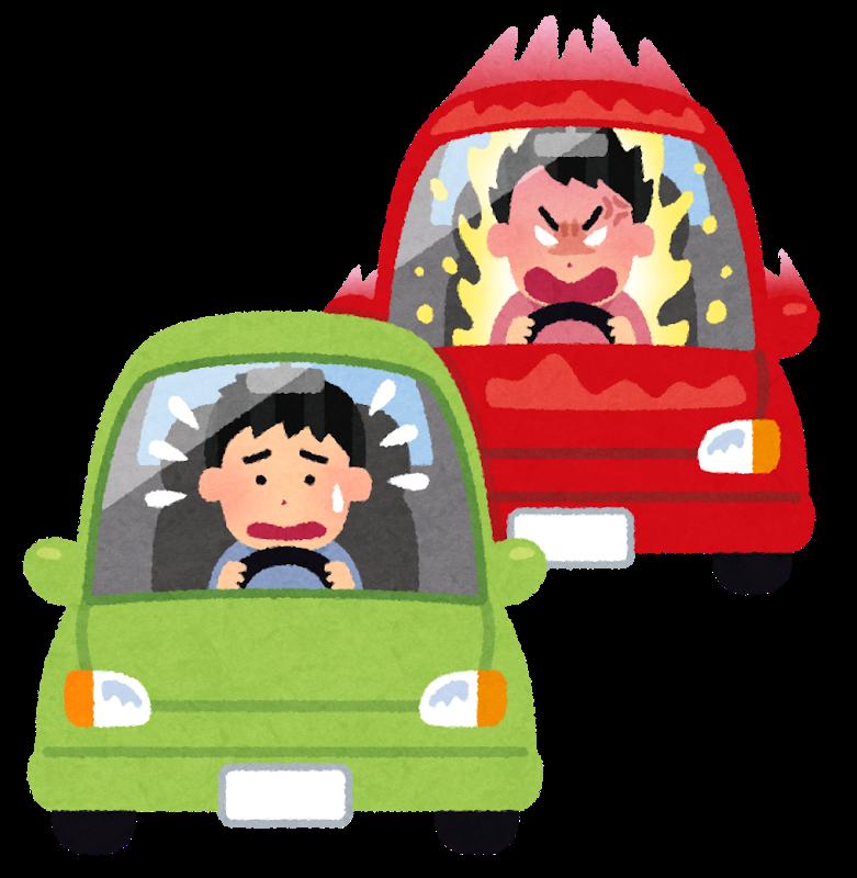 くそダサ煽り運転カス、車をぶつけ運転手に飛びかかるも逆に押さえつけられ警察に突き出される