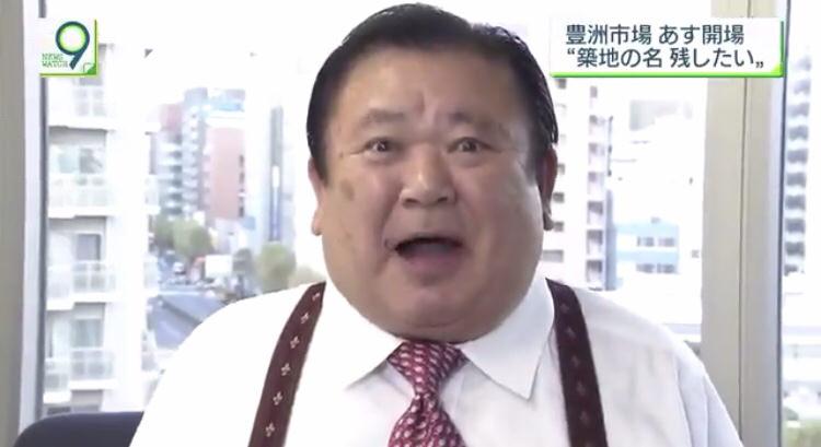 【動画像】すしざんまい社長「お寿司といえば……!」 NHK「!! おい!止めろ止めろ!!!!」