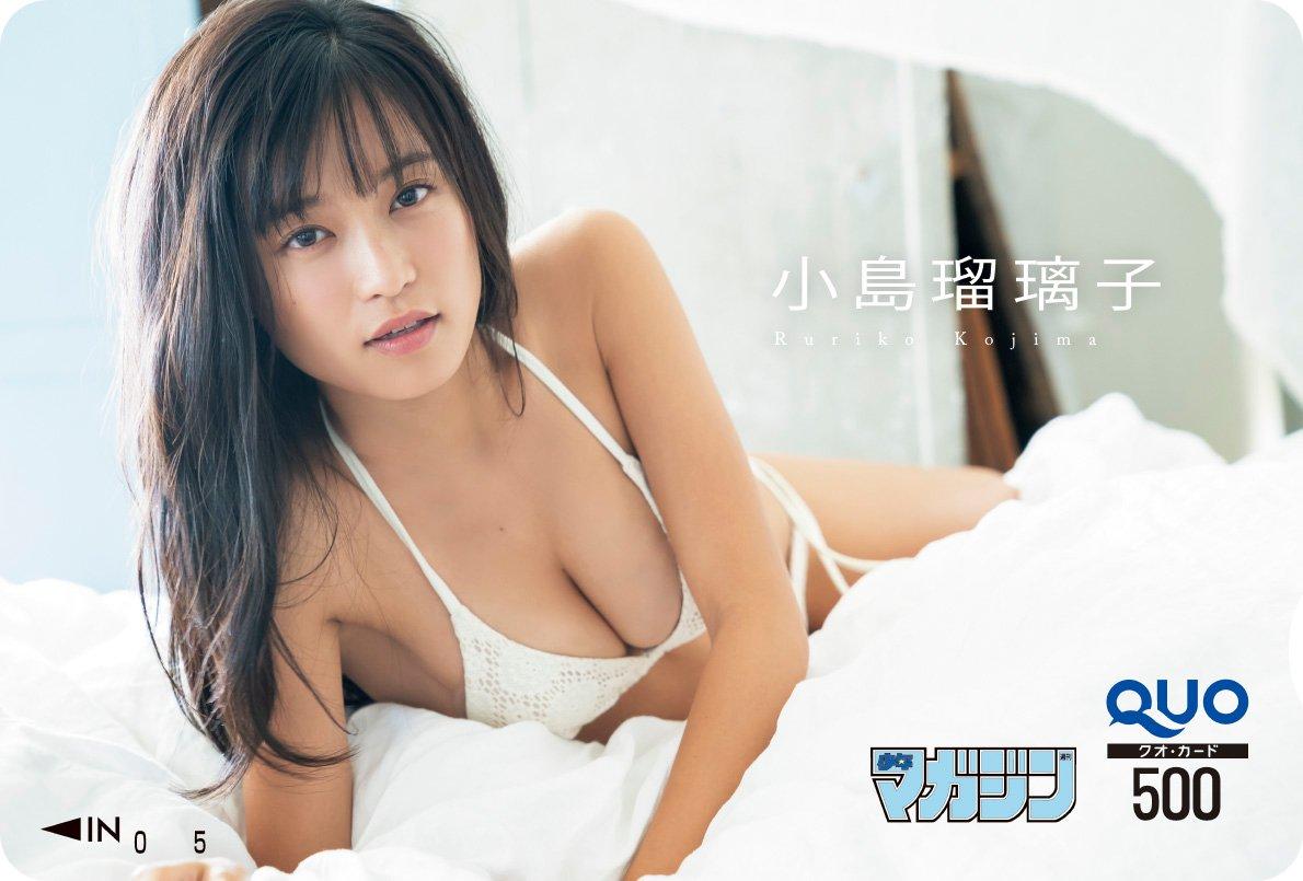 【画像】小島瑠璃子の白ビキニ姿エッッッッ!!!