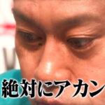 【文春砲】イッテQ宮川大輔お祭り企画にデッチ上げ疑惑