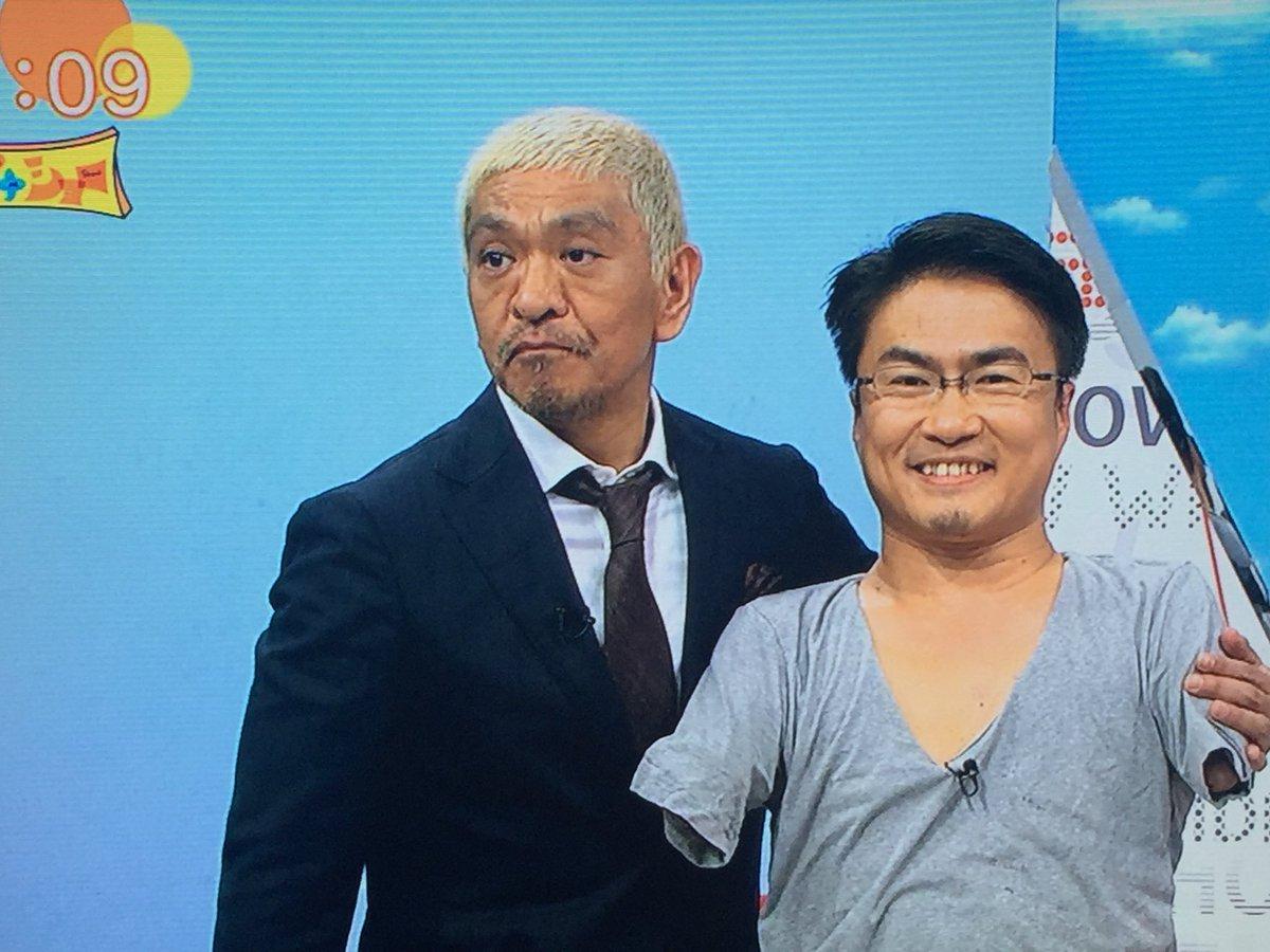 松本人志、義足の乙武洋匡氏と肩組み「いつか2人で歩いて風俗行きましょう」