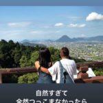 【画像】小島瑠璃子、出川哲朗にメロメロ