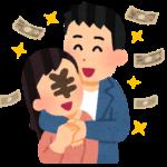 【画像】白人巨乳美女(23)がヒモを募集 年俸870万円