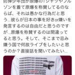 【速報】ロンブー田村淳がBTS防弾少年に正論をかます