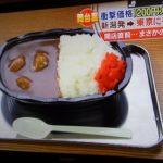 【原価率研究所】「200円カレー」の店、バイトの賃金未払い