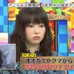 【画像】桜井日奈子の真顔が可愛すぎワロタwww