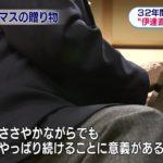 【画像】32年間、児童養護施設に贈り物を続けてきたタイガーマスクの伊達直人を名乗る人物、NHKに出演