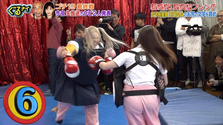 【画像】橋本環奈さん、安産型のクソデカお尻に育ってしまう