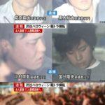 【画像】渋谷ハロウィン軽トラ横転の犯人のご尊顔をご覧ください